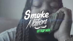 Smoke Nation UK Rap Mix – Ft. J Spades, Section Boyz, Yung Bush, Belly Squad + More!