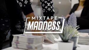 Modalian – Pour Me Up (Music Video)   @MixtapeMadness
